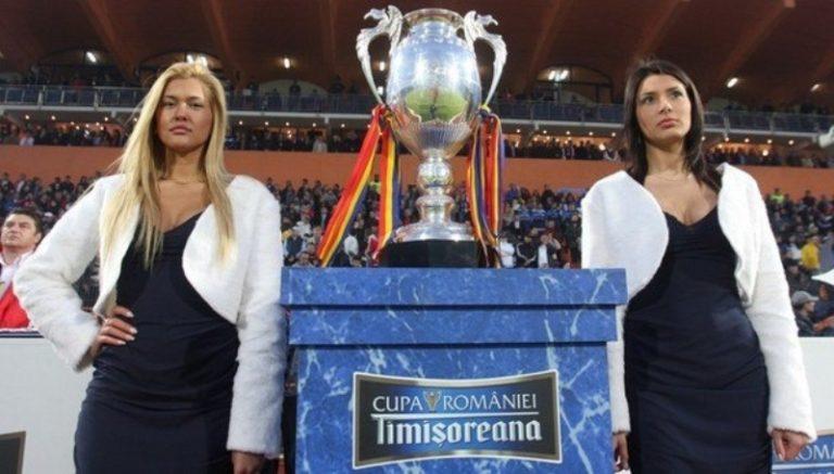 FC Pucioasa si-a aflat adversarul din Cupa Romaniei. Programul complet al turului trei